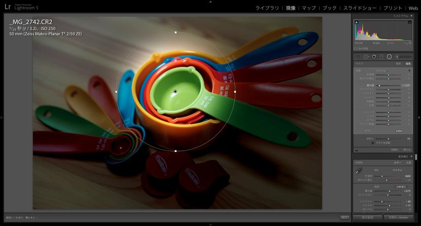 スクリーンショット 2013-06-11 0.04.05